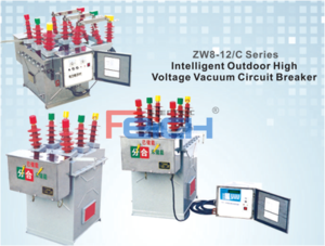 ZW8-12C series Intelligent outdoor high voltage vacuum circuit breaker