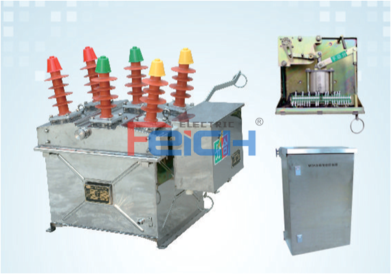 ZW8M-12 series Outdoor high voltage permanent magnetic vacuum circuit breaker